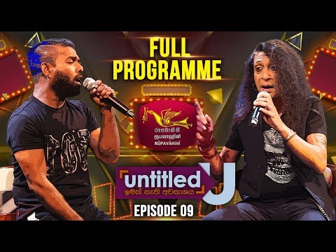 Xxx Mp4 Untitled Chithral Somapala Bachi Susan Episode 09 2019 09 08 Rupavahini Musical 3gp Sex