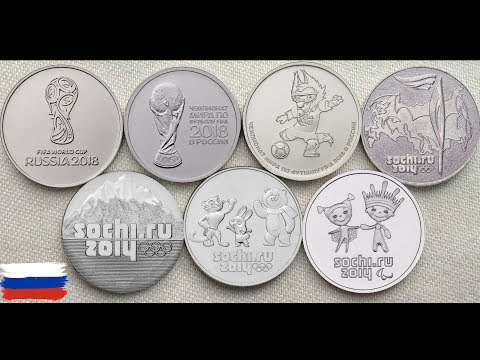 25 Rubles (25 РУБЛЕЙ) Olympics Coin collection - Russia (Россия)