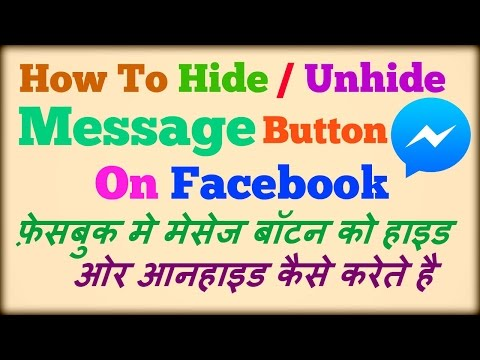 How To Hide/Unhide Message Button On Facebook In Hindi/Urdu 2016 (Facebook Privacy)