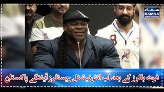 Footballers Ke Bad Ab International Wrestlers Ayeinge Pakistan   SAMAA TV  
