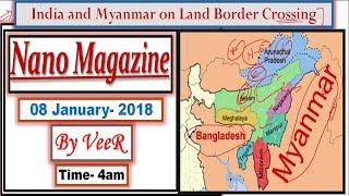 Nano Magazine: 8 January, 2018- PIB, Yojana for UPSC/PSC/RBI/SSC/IBPS- Current Affairs -By VeeR