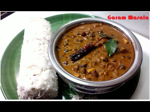 Nadan Kadala Curry നാടൻ കടല കറി  Chickpea curry
