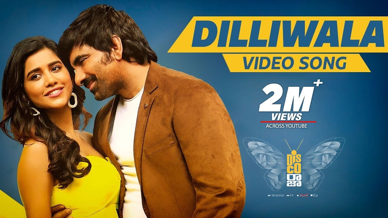 Disco Raja Video Songs | Dilliwala Full Video Song | Ravi Teja | Nabha Natesh | VI Anand | Thaman S