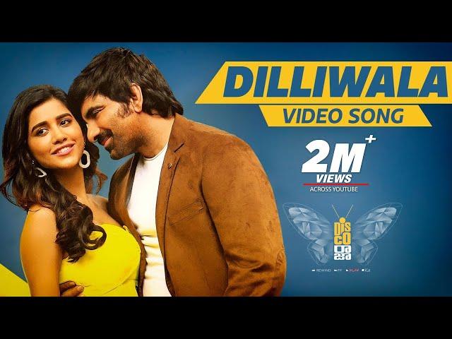 Disco Raja Video Songs | Dilliwala Full Video Song | Ravi Teja | Nabha Natesh | VI Anand | Thaman S