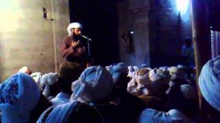 Nov 27 2007, Mahboob Sajjan Saeen zikar.com