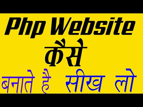 How To Change Admin Panel Link.Free Website Kaise Banaye !Php Website Making Part 13 Hindi Tutorial