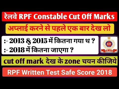 Railway RPF 2013 & 2015 CUT OFF MARK / RPF 2018 Expected Cut Off Mark. Safe Mark to qualify RPF Exam