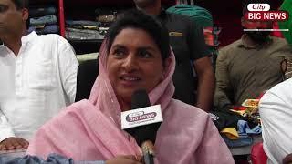 """""""दुष्यंत चौटाला की लोकप्रियता से भारतीय जनता पार्टी बौखला रही है"""" - नैना चौटाला"""