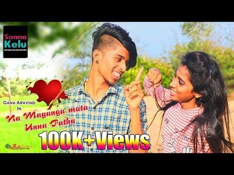 Xxx Mp4 Thara Local Love Song Pondicherry Gana Aravind Sonna Kelu Media 3gp Sex