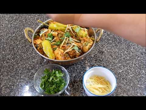 Achari Chicken - 2 minutes receipe/अचारी चिकन/اچاری چکن