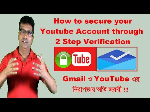 Gmail and YouTube Security ! You must know 2017 | TechYouTube