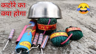 Testing powerful crackers   power test with firecrackers   Crackers experiment   Patakhe testing