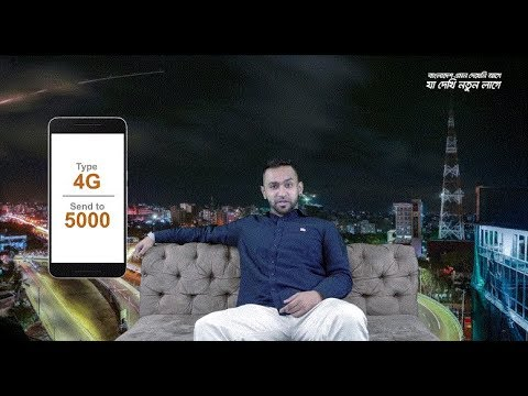 Asif Speaks About Banglalink 4G Experience