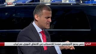 محمد عبدالله الحضرمي: حل الأزمة الإنسانية في اليمن يأتي عبر التوصل إلى سلام