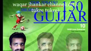 Waqar Jhankar Channe(dil K Tukre Tukre).flv