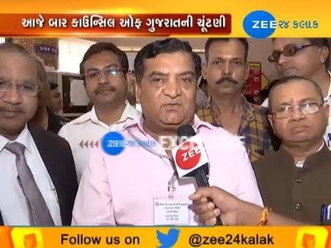 Bar Council of Gujarat elections: 3,000 voters of Rajkot to vote today - Zee 24 Kalak