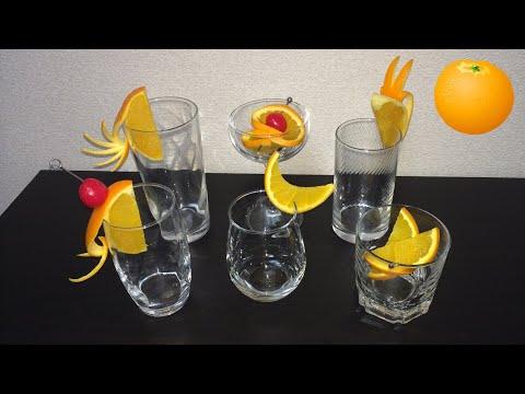超簡単♪ カクテル・デコレーション(オレンジ編) / Very simple cocktail decoration (orange edition)