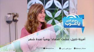 """أحمد داوود يكشف عن دوره في """"122"""".. وأمينة خليل عاشت """"صماء"""" لمدة شهر"""
