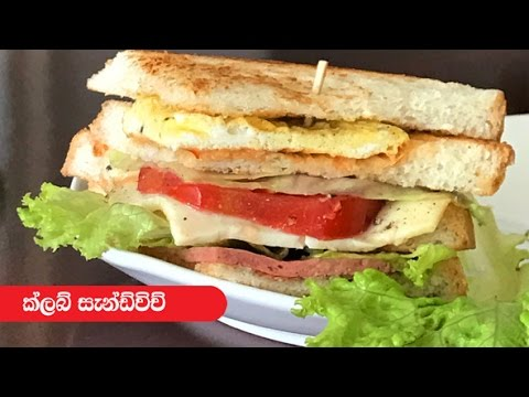 Club Sandwich - Episode 110