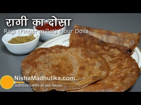 Ragi Dosa Recipe - How to make Ragi Dosa
