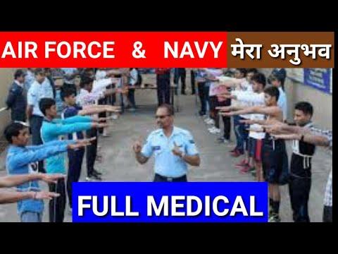 air force full medical,medical in air force,air force medical,air force medical test,air force admit