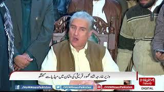 Shah Mehmood Qureshi talks to media in Multan