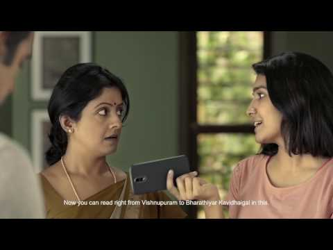 Kindle e-books now in Tamil