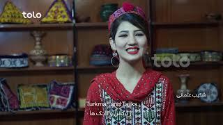 Download سرود ملی افغانستان - طلوع / The Afghan National Anthem - TOLO TV Video