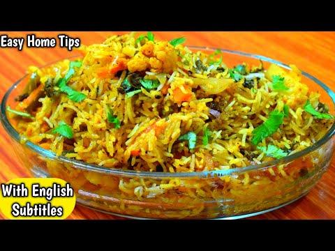 कुकर की एक सीटी में बिरयानी बनाने का सबसे आसान तरीका Quick Veg Biryani Recipe In Hindi In Cooker