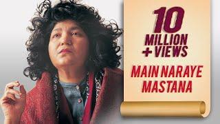 Main Naraye Mastana - Abida Parveen | Sufi Kalaam | Times Music Spiritual
