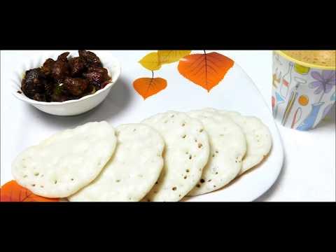 Omana Appam Recipe   ഓമന അപ്പം