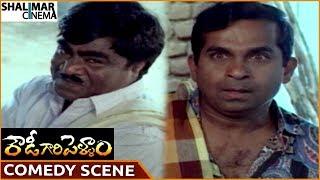 Rowdy Gari Pellam || Brahmanandam & Babu Mohan Superb Comedy Scene || Mohan Babu || Shalimarcinema
