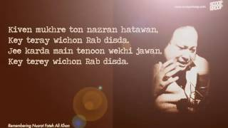 Kiven Mukhre Ton Nazran Hatawan, Nusrat Fateh Ali Khan,