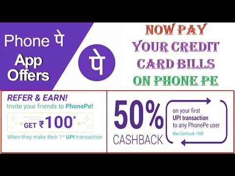 Phone Pe Introduces Payment of Credit Card Bills || Phonepe New Offers and Update