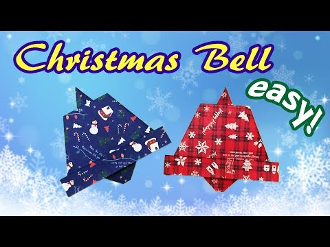 Origami Easy but Cool Christmas Bell | How to Make a Paper Christmas Decoration Last Minutes Idea