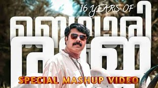 15 Years of Rajamanikyam Mass special Mashup Video 2020 | Mega Star Mammootty|Anwar Rashed