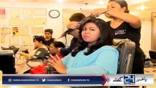 عیدپرخوبصورت دِکھنے کیلئے کراچی کی خواتین کی بڑی تعداد بیوٹی پارلرزمیں پہنچ گئی۔۔