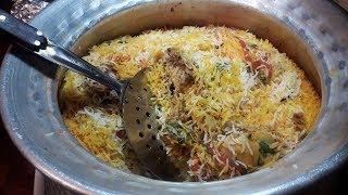 PERFECT DEGI BIRYANI,  || دیگی بریانی,बिरयानी Shadion WALI || With lot of cooking tips