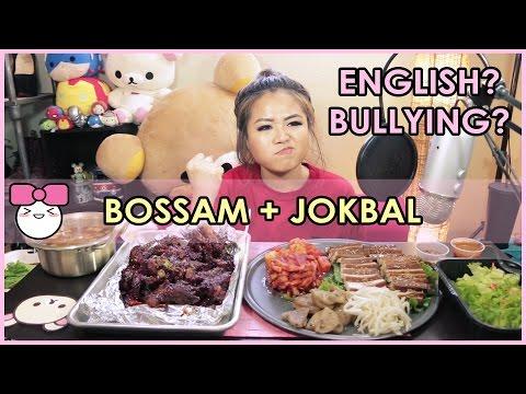 Boiled Pork BOSSAM [보쌈]  + Pig's Feet JOKBAL [족발]!! MUKBANG [먹방]