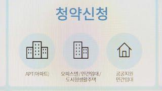 청약·대출 막힌 30대…내집마련 문턱 어떻게 낮출까 / 연합뉴스TV (YonhapnewsTV)