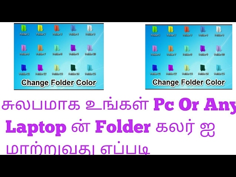 How To Change Folder Colour On Pc Tamil