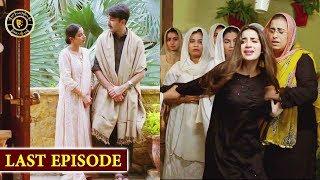Bhool Last Episode 32 | Affan Waheed | Saheefa Jabbar Khattak | Top Pakistani Drama