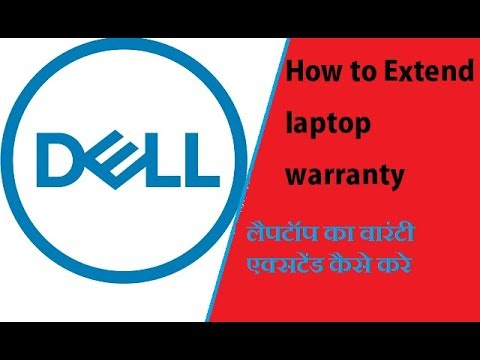 How to extend Dell Laptop warranty