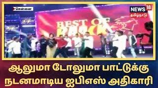 மாலை விரைவுச் செய்திகள் | Top Evening Express | News18 Tamilnadu | 15.10.2019