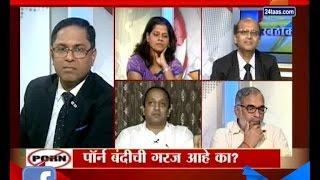 Rokhthok : Porn Bandi Chi Garaj Aahe Ka With Dr Uday Nirgudkar 4th August 2015