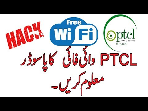 How To Find Ptcl Wifi Password On Android