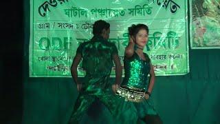 Jiwan mein jane Jana Hindi song midnight dance hungama