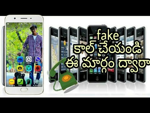 How fake call | don't miss use