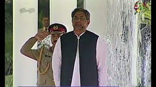 PM Khaqan Abbasi presented guard of honour at Prime Minister House | 24 News HD