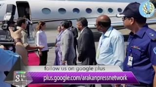 09 December 2017 APN Daily Rohingya News